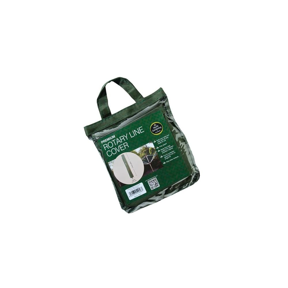 Garland Premium Rotary Washing Line Cover 175cm x 56cm Fully Zipped UV Protect